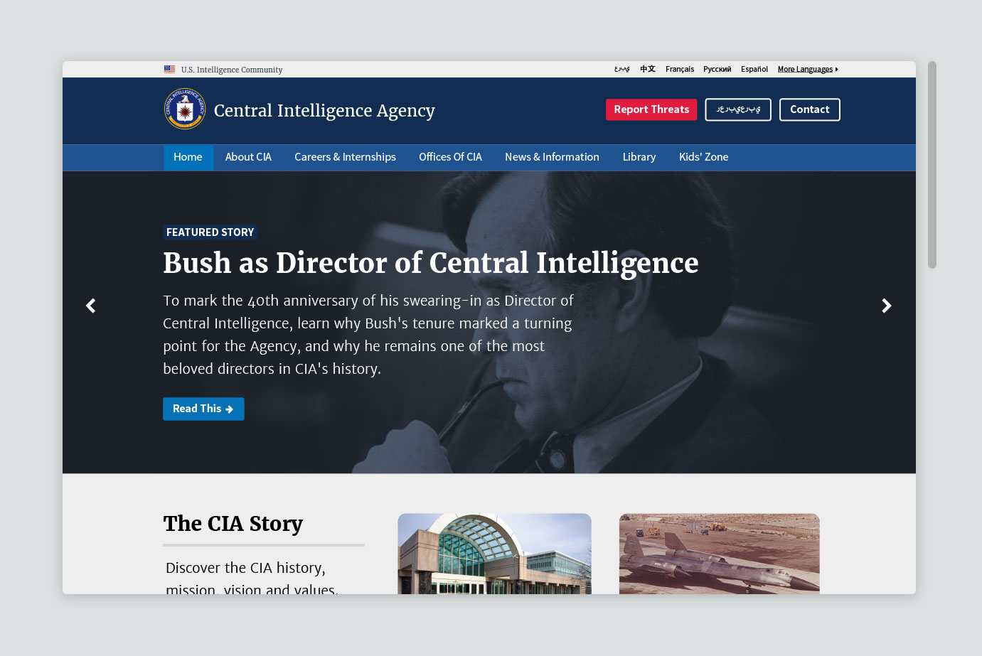 An example of cia.gov redesigned with the Draft U.S. Web Design Standards
